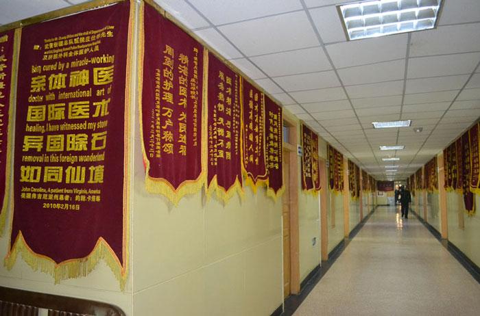挂在武警新疆总队医院肝胆外科中心的锦旗 资料图