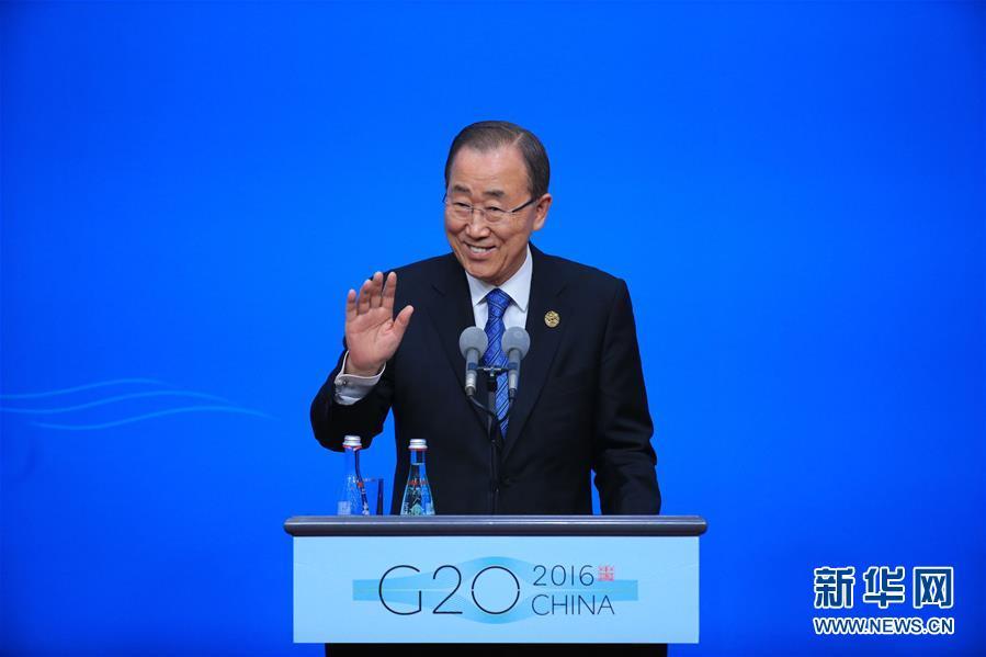 В пресс-центре саммита G20 в Ханчжоу прошла пресс-конференция генсека ООН Пан Ги Муна