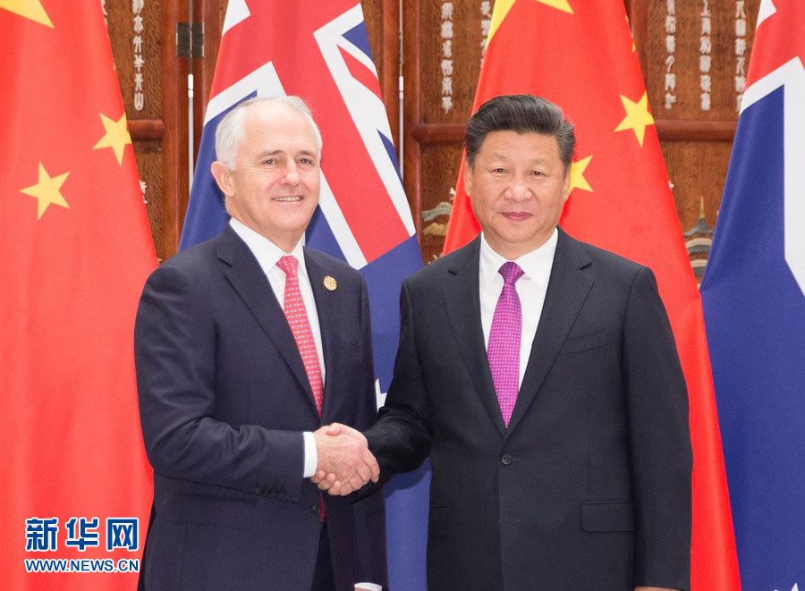 Си Цзиньпин высказался за расширение сотрудничества с Австралией