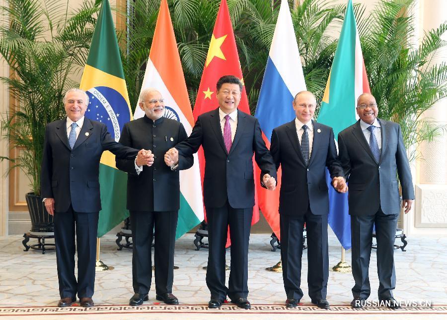 Си Цзиньпин принял участие в неофициальной встрече руководителей БРИКС в Ханчжоу