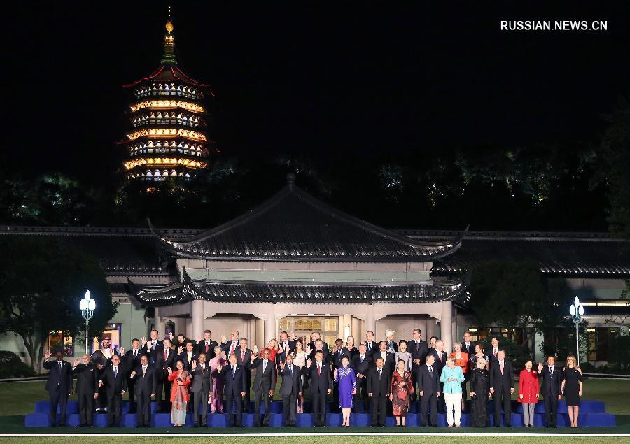 Си Цзиньпин и Пэн Лиюань поприветствовали глав зарубежных делегаций и всех почетных гостей саммита G20 в Ханчжоу