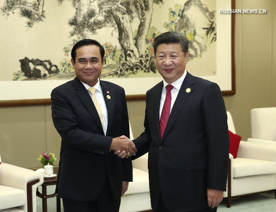 Си Цзиньпин встретился с премьер-министром Таиланда Праютом Чан-Оча
