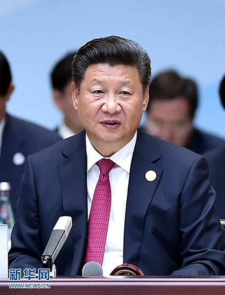 国家主席习近平主持会议并致开幕辞。 新华社记者李涛摄