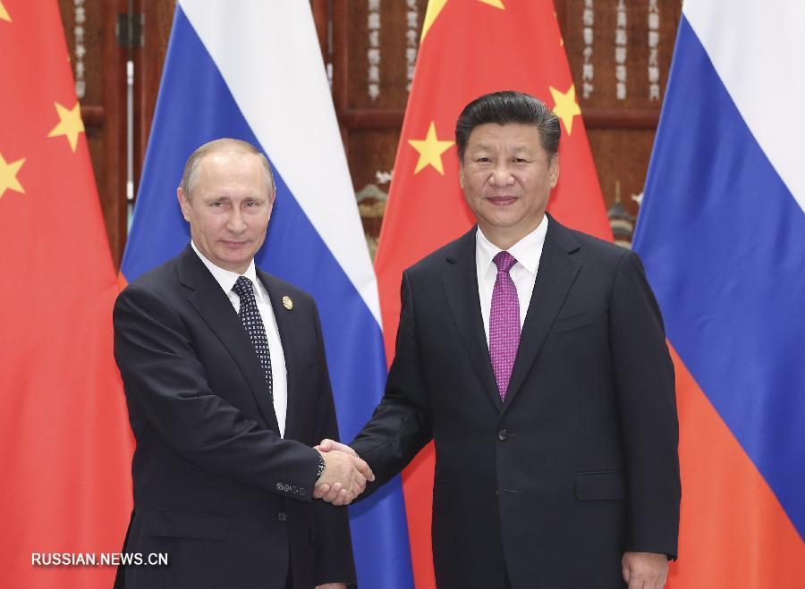 Си Цзиньпин провел в Ханчжоу встречу с Путиным