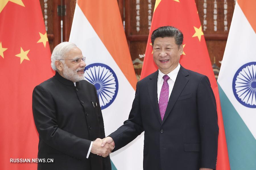 Китай стремится к достижению новых сдвигов в дружественном сотрудничестве с Индией -- Си Цзиньпин