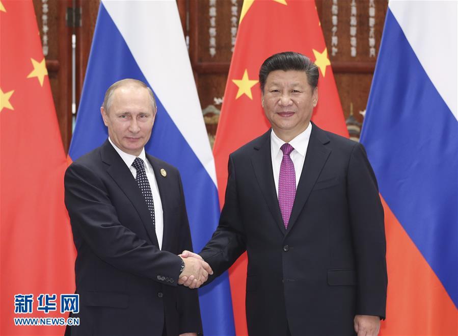 Си Цзиньпин 4-го сентября встретился в Ханчжоу с президентом России Владимиром Путиным