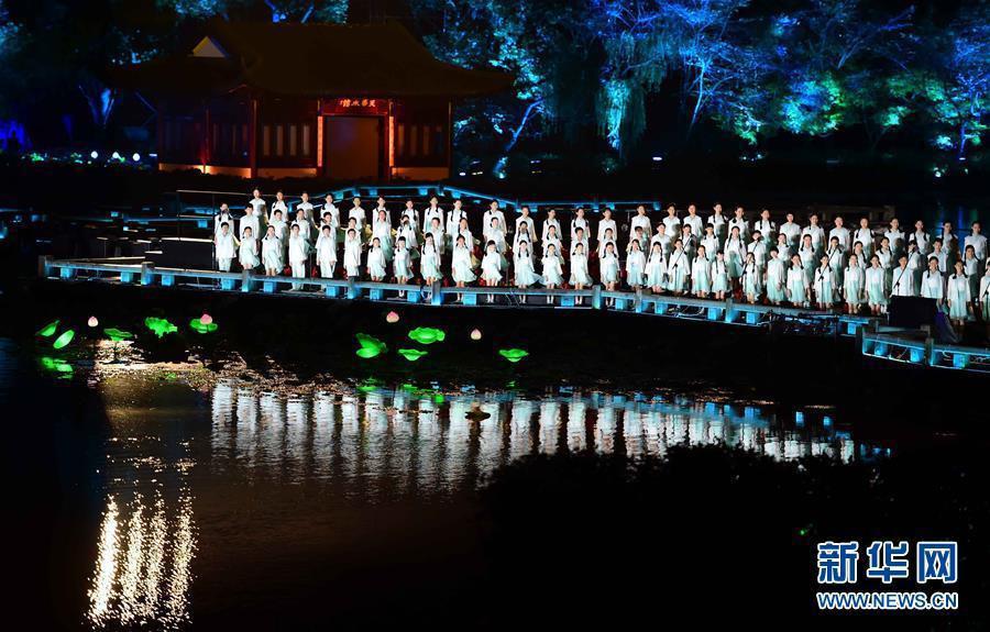 Xi Jinping invite les dirigeants au Lac de l