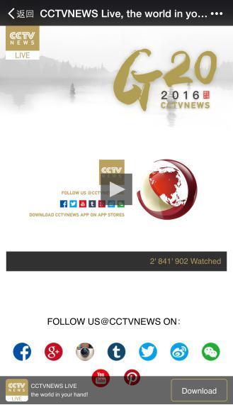 外語頻道微信公眾平臺推出《G20 360°》。