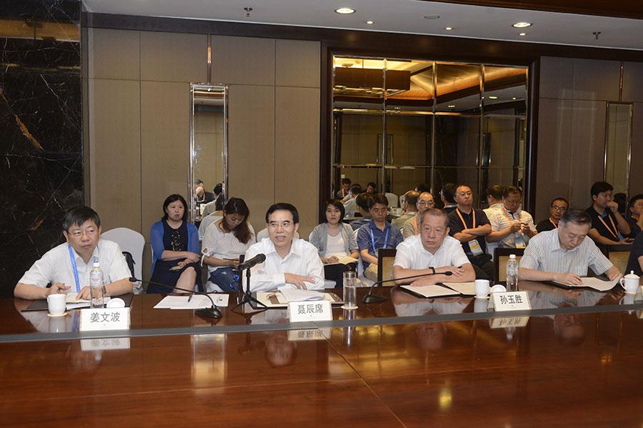 聶辰席在杭州出席中央電視臺G20峰會宣傳報道前方總指揮部工作會。