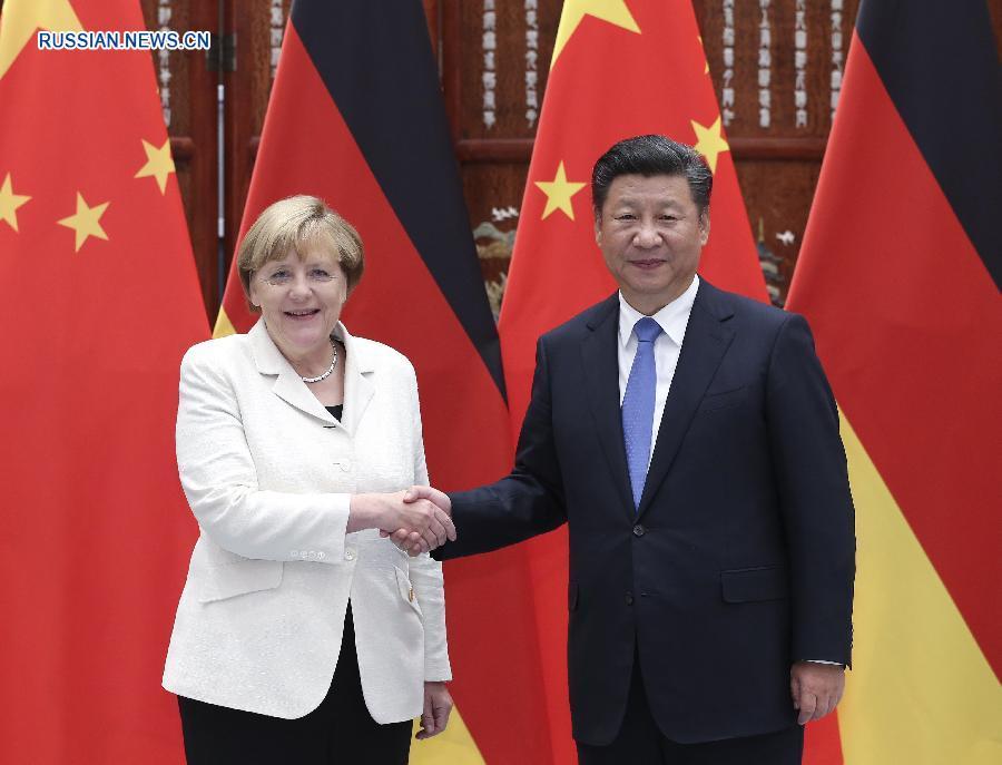 """Китай и Германия будут сотрудничать для успешного проведения в Гамбурге саммита """"Группы 20"""" -- Си Цзиньпин"""