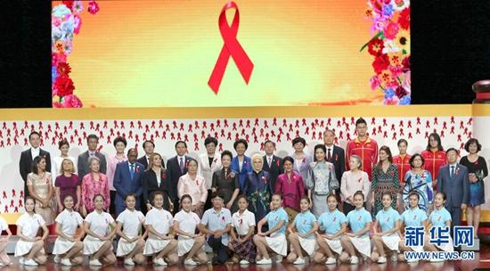 Пэн Лиюань приняла участие в мероприятии по профилактике ВИЧ-инфекций