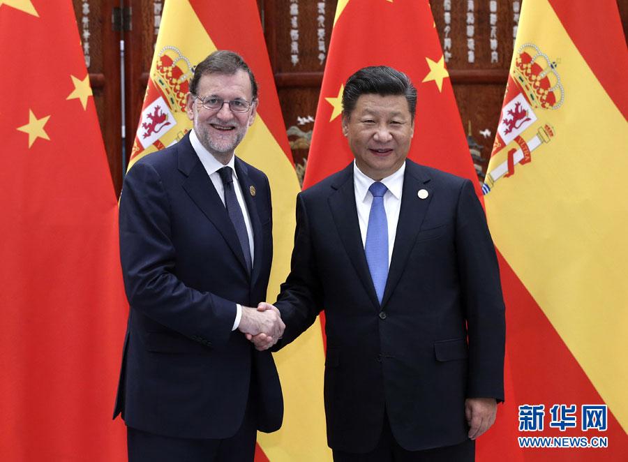Entretiens bilatéraux entre Xi Jinping et les dirigeants mondiaux