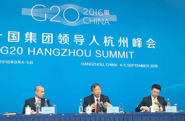 """В центре внимания саммита оказались """"Руководящие принципы глобального инвестирования G20"""""""