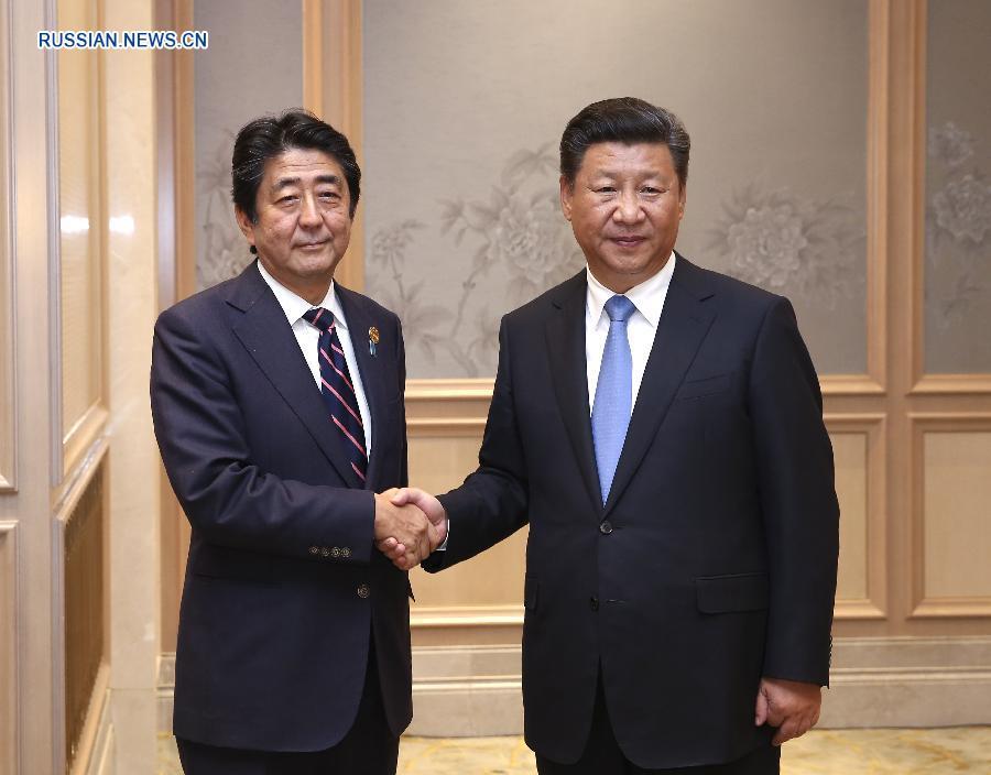 Си Цзиньпин встретился с премьер-министром Японии Синдзо Абэ