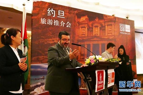 إطلاق الأردن سياسة التفضيلية السياحية لجذب السياح الصينيين