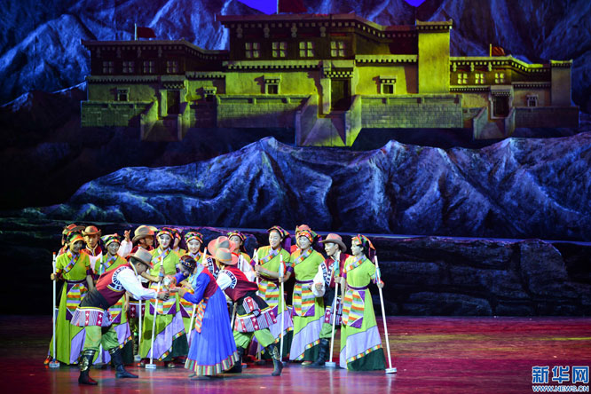 """This dance drama """"Daughter of the Sun"""" was created by the Tibet Song and Dance Troupe."""