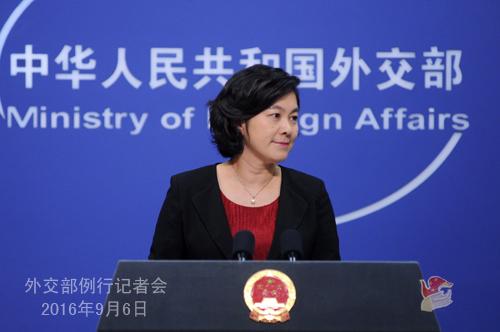 """Представитель МИД КНР Хуа Чуньин ознакомила журналистов с итоговыми результатами Ханчжоуского саммита """"Группы двадцати"""""""