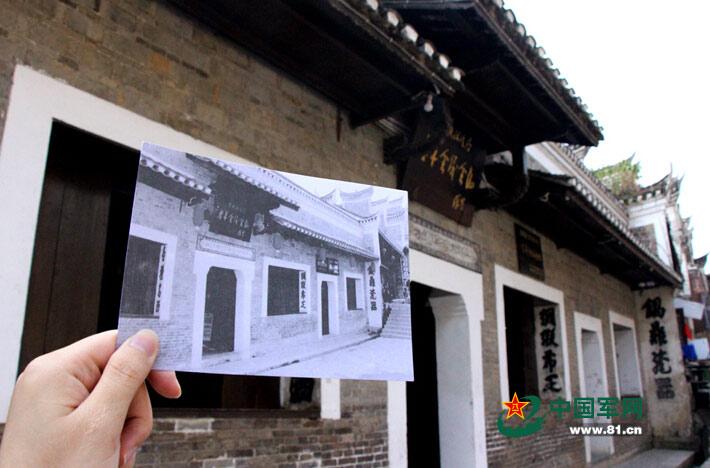2016年9月6日,黎平会议会址,跟着老照片穿越历史。