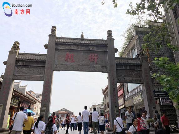 长征历史文化街区——红色翘街,又称东门街(南方网孙德威摄)