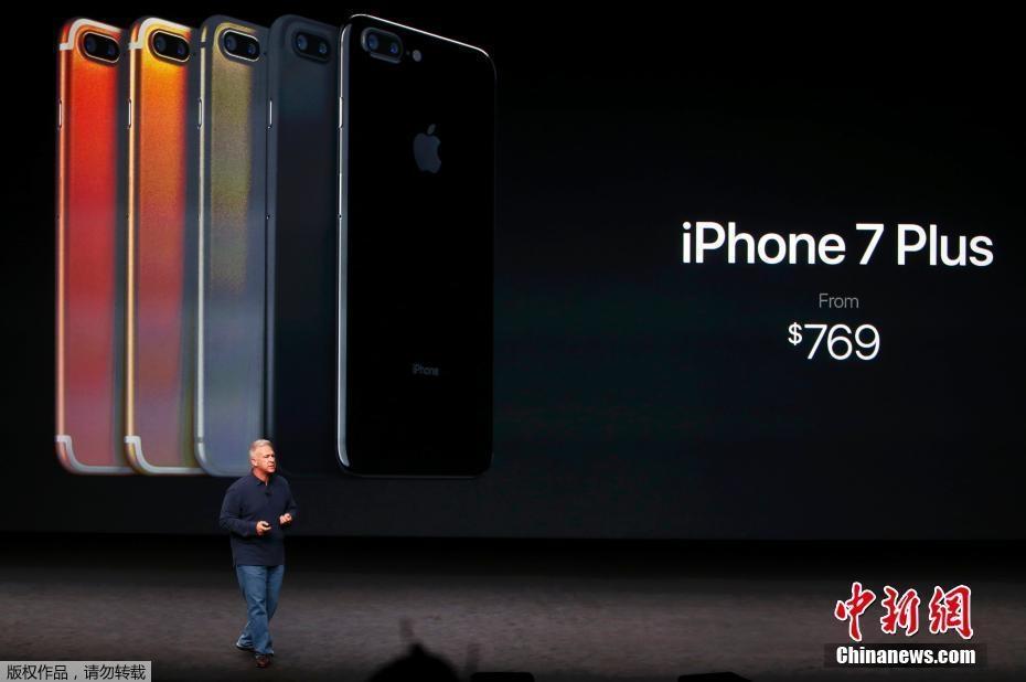 """""""آي فون 7 بلس"""""""