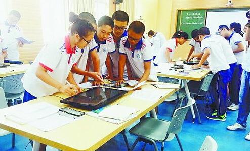 蔡塘学校新媒体小组互动课堂