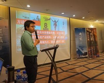 腾讯视频纪录片频道主编 黄平茂发言