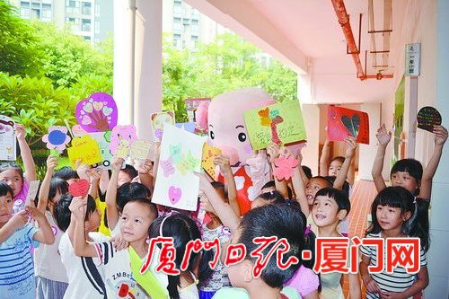 """开学第一课""""四宗最""""[厦门日报 2016.9.2]"""