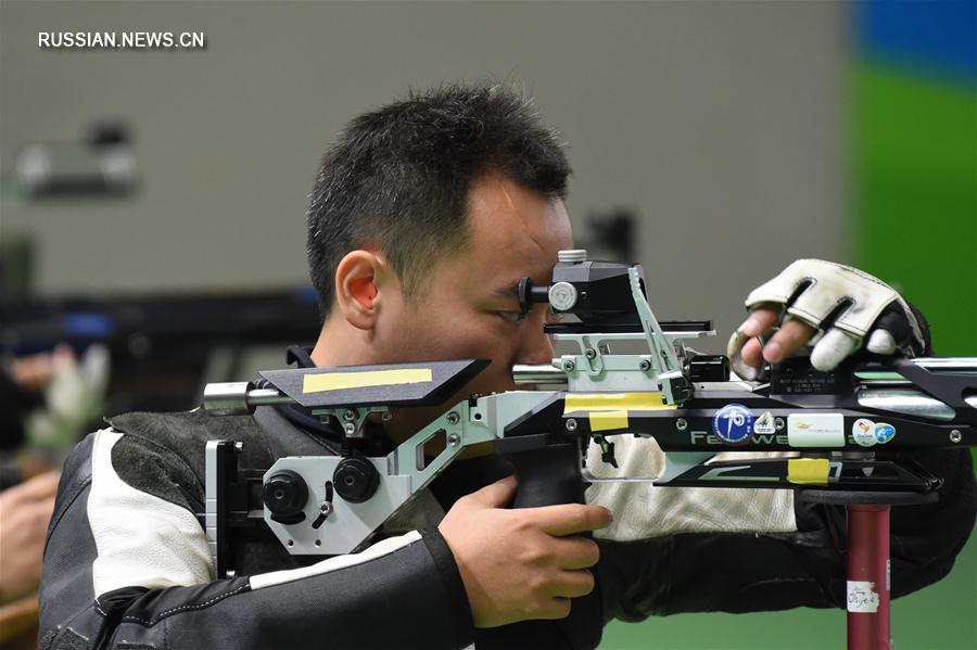 Первое золото сборной Китая на летних Паралимпийских игр-2016