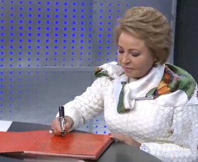 Председатель Совета Федерации РФ посетила штаб-квартиру Центрального телевидения Китая