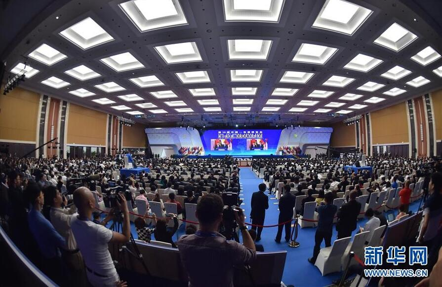 Trade, investment, business among major economies during China-ASEAN Expo