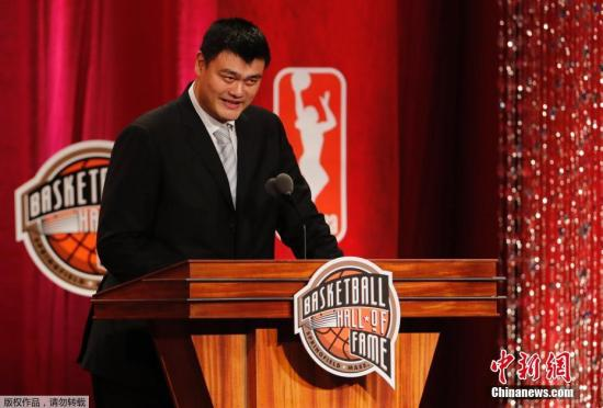 Яо Мин введен в Зал славы баскетбола