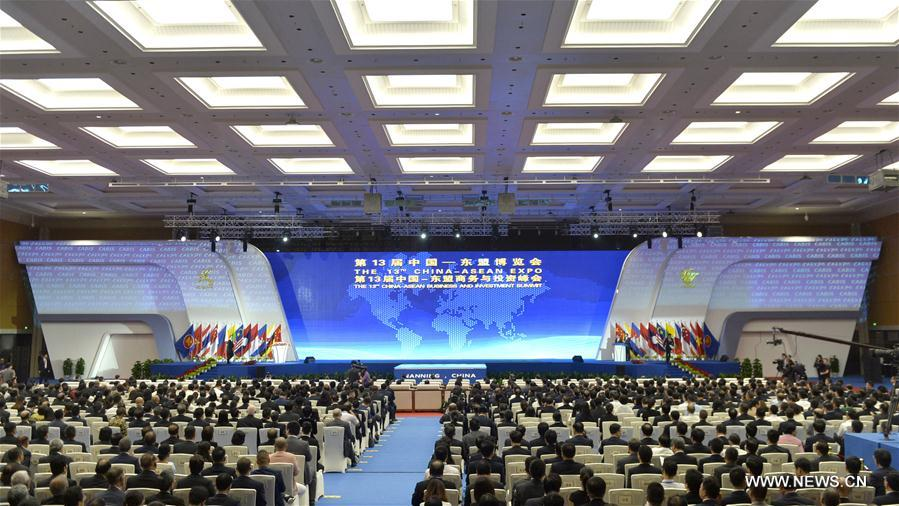The opening ceremony of the 13th China-ASEAN Expo and the China-ASEAN Business and Investment Summit is held in Nanning, capital of south China