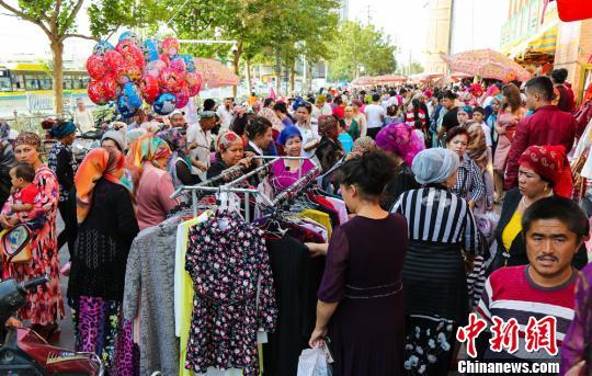 Musulmanes celebran la festividad de Eid al-Adha