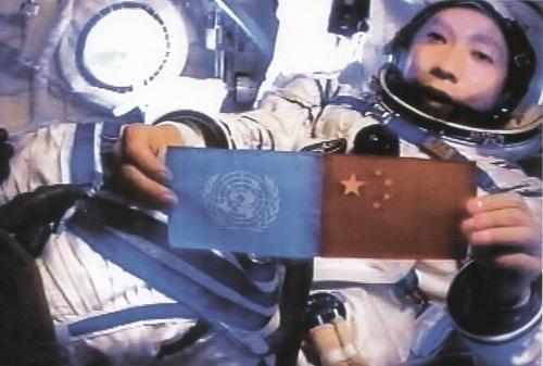 """أطلقت الصين أول مركبة مأهولة """"شنتشو 5 """""""