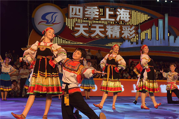 The opening ceremony started at 7:30 on Saturday night, with dance groups and singers performing the theme song of this year