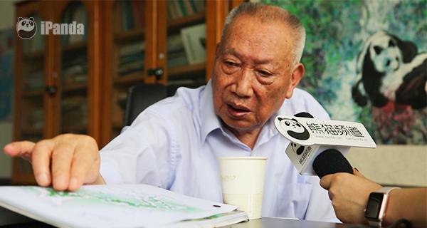 (胡锦矗教授讲解大熊猫分布六大山)