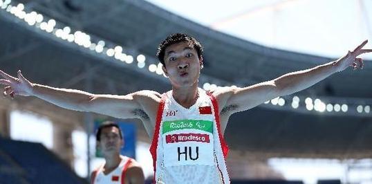 Hu Jianwen celebrates after winning the men