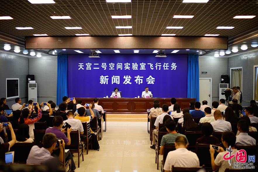 La Chine confirme la date de lancement de Tiangong-2