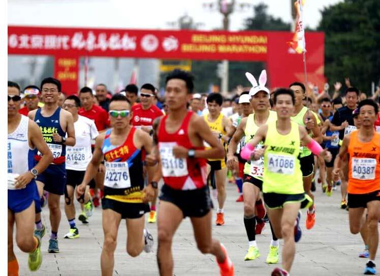 About 30,000 people have taken part in the 2016 International Marathon in Beijing.