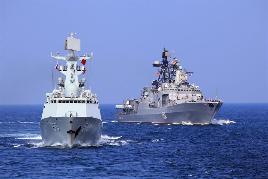 "Chinese frigate ""Huangshan"" and Russian Navy"