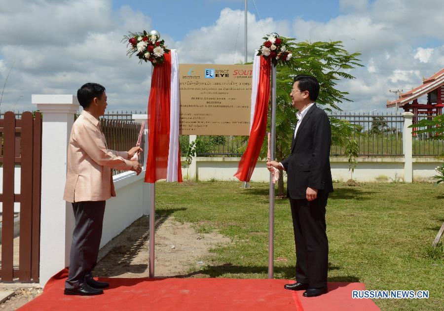 """В Лаосе состоялось открытие станции системы наземного усиления для системы """"Бэйдоу"""""""
