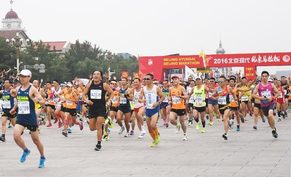 Около 30 тысяч человек из 33 стран и регионов мира приняли участие в ежегодном забеге