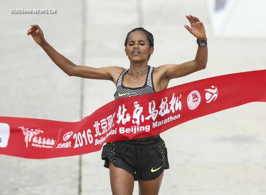 Триумфом бегунов из Эфиопии завершился Пекинский марафон-2016