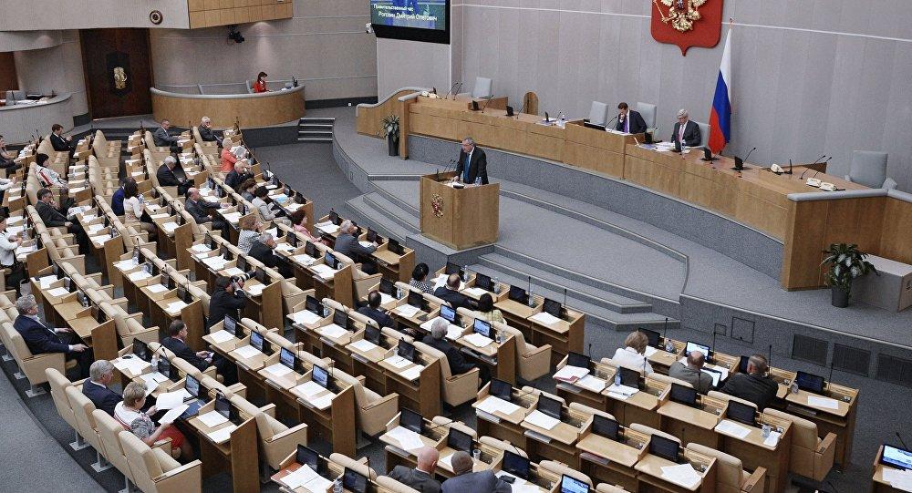 Россия выбирает депутатов Госдумы