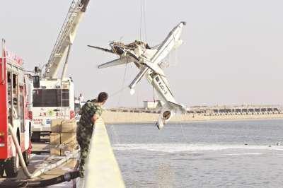 上海水上飞机事故追责