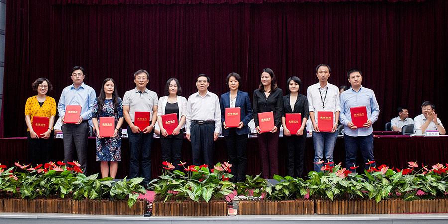 9月12日,中央電視臺召開G20杭州峰會宣傳報道工作總結表彰會。