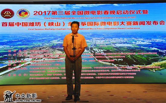 共青团中央网络影视中心教育文化事业部部长吴劲松致辞