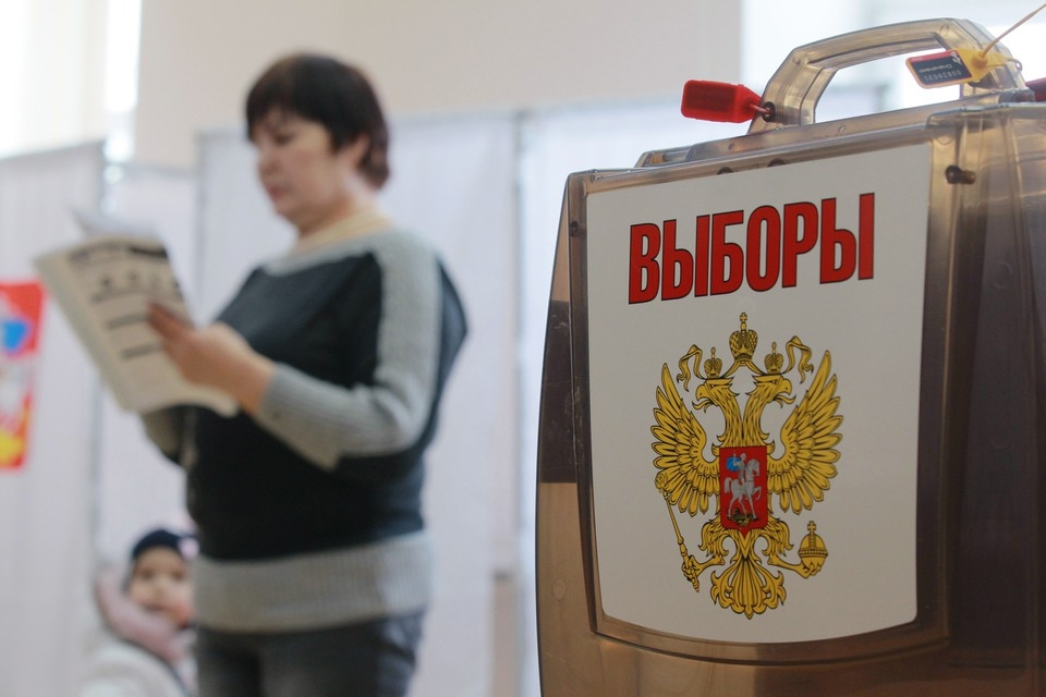 В России подводят предварительные итоги парламентских выборов