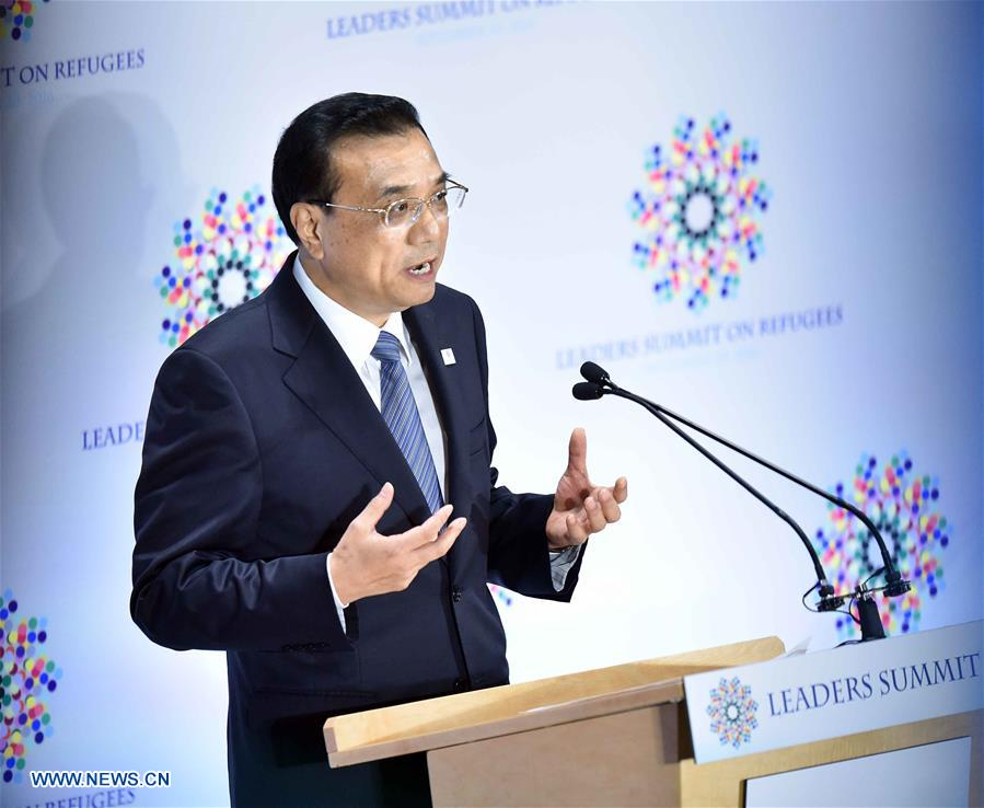 Chinese Premier Li Keqiang addresses the Leaders Summit on Refugees at the United Nations headquarters in New York Sept. 20, 2016. (Xinhua/Li Tao)