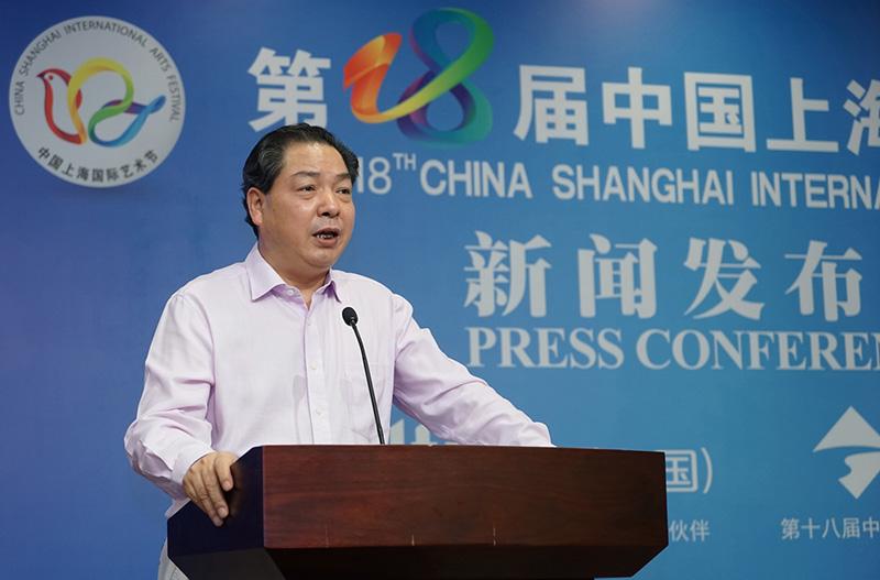 艺术节组委会副秘书长、上海市文化广播影视管理局艺术总监吴孝明